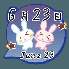 6月23日記念日うさぎ