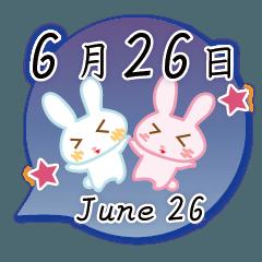 6月26日記念日うさぎ