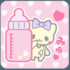 [LINEスタンプ] 病みかわHolic☆