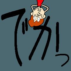 デカモジ☆毎日使える!スタンプ黒文字