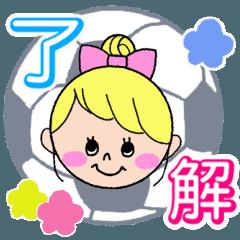 サッカー少年/少女(少年団保護者版)