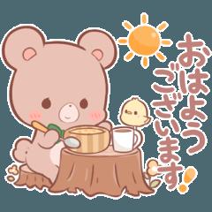 [LINEスタンプ] 丁寧なくまさんスタンプ (1)