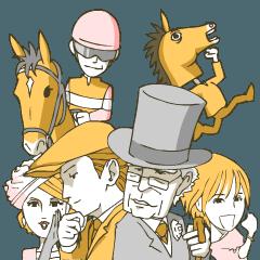 好きです!競馬