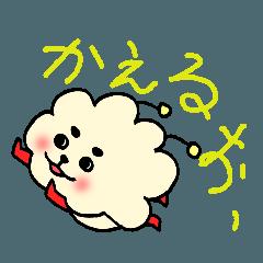 BowBowヒーローズ!!(スキッピー)
