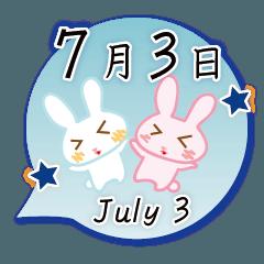 7月3日記念日うさぎ