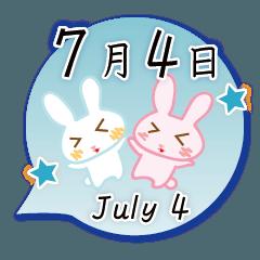 7月4日記念日うさぎ