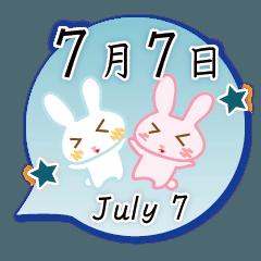 7月7日記念日うさぎ
