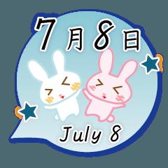 7月8日記念日うさぎ