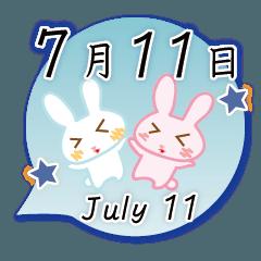 7月11日記念日うさぎ