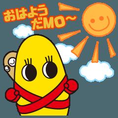 KAZUMOちゃん(北海道留萌市キャラクター)