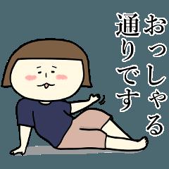 女のあれこれスタンプ(ちゃっかり敬語編)