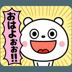 [LINEスタンプ] さけびたい気分! (1)