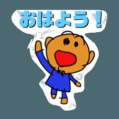 花村画伯のランちゃんスタンプ