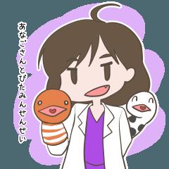 びたみん先生とアナゴパペット