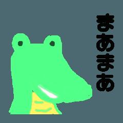透け感のある曖昧な動物スタンプ