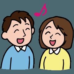 失語症意思疎通支援スタンプ