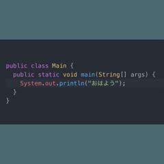 Javaプログラムスタンプ