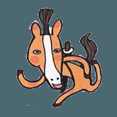 武士ことばの馬