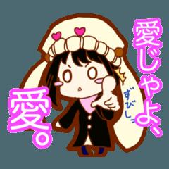 (8colors マッキー)ミユリちゃんスタンプ