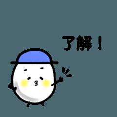 玉五郎の返信スタンプ*