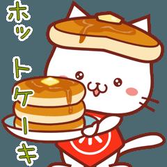 ホットケーキにゃんこ