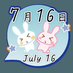 7月16日記念日うさぎ