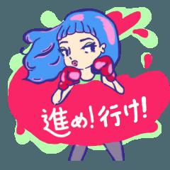 進め!行け!(KAGOME)