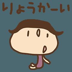 ちびガール(基本セット)