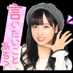 結成5年!AKB48 チーム8スタンプ