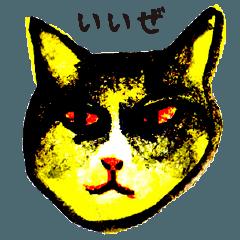 [LINEスタンプ] カラフル落書き猫