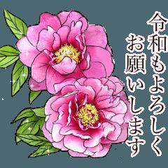 かわい過ぎない大人のシンプルお花スタンプ