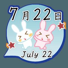 7月22日記念日うさぎ