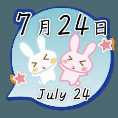 7月24日記念日うさぎ