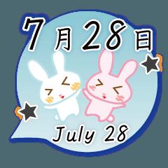 7月28日記念日うさぎ