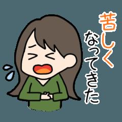 【第2弾】パニック障害の女の子