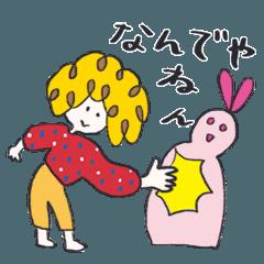 かわいいオバチャン 日常 関西弁