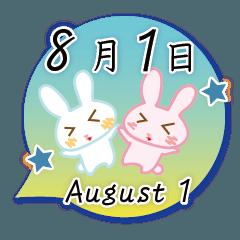 8月1日記念日うさぎ