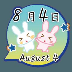 8月4日記念日うさぎ