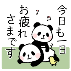 [LINEスタンプ] ほのぼのパンダさん。2