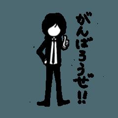 [LINEスタンプ] モノトーンな男2 (1)