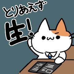 [LINEスタンプ] おじさん猫(肥満)の日常 (1)