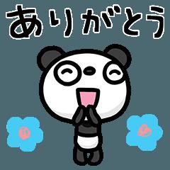 ふんわかパンダ ポップタッチ風3