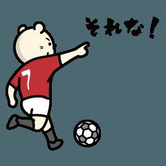 サッカースタンプ★7番★赤いシロクマ
