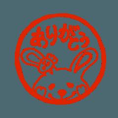 うちごちゃんハンコ風スタンプ