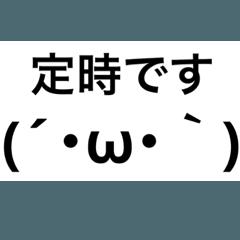 ショボンくん(ビジネス)