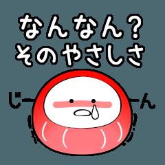 だるまちゃん 1