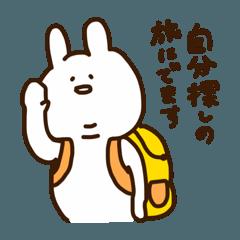 [LINEスタンプ] 普通のあごうさぎ (1)