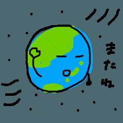 [LINEスタンプ] Natsuki_20190509151119 (1)