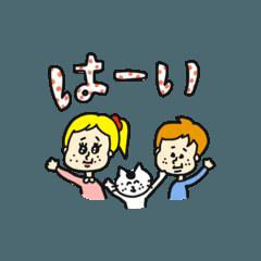 家族・ママ・カップル専用♡思いやり編