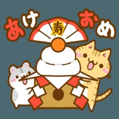 ねこことハム太 冬2019 ver.1.0